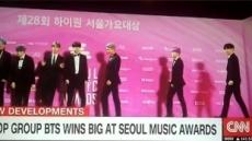 美 CNN 뉴스, BTS 서울가요대상 수상 소식 이례적 보도