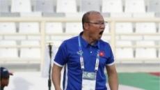 16강은 '기본'…베트남 축구, 박항서 전에는?