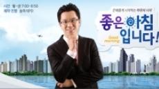 '매주 금요일 방송' 극동방송 라디오 '창조의 소리' 실검 오른 이유는?