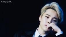 방탄소년단 지민, 'Marry me, Jimin' 프로포즈 불러오는 만인의 연인