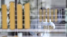 검찰, 추가 조사 없이 '재판 청탁' 정치인 사법처리 검토…양승태 조사 일단락