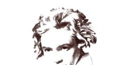 베토벤을 위한 '전주곡'