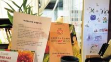 [글로벌 소비 트렌드 '비건 열풍'] 두유 파스타·검은콩 스테이크…비건식품 시장 갈수록 커진다