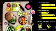 """[글로벌 소비 트렌드 '비건 열풍'] """"동물학대 제품 안써요""""…뷰티·패션으로 넓어진 비건 라이프"""