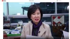 '손혜원=목포 투기' 성립 키포인트는…정부 공약 인지 여부