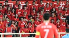 """중국팬들 """"2-0 완패는 손흥민 부상 못시킨 맨유 탓"""" 악담"""
