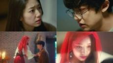 '알함브라 궁전의 추억'버그로 분류된 현빈, 박신혜의 리셋 실패