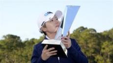 지은희, LPGA 한국 최고령 우승기록  바꿨다