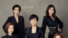 '스카이캐슬' 팀 푸껫 포상휴가…2월 3박5일 일정