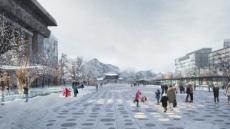 2021년 '확' 커지는 광화문광장, 역사와 시민의 광장으로 재탄생