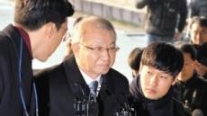 양승태 구속 여부 이번주 결정, 檢 '범죄소명' 구속 여부 관건