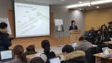 [포토뉴스]'새로운 광화문 대역사' 발표하는 박원순