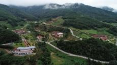 국립산림치유원, 건강과 힐링ㆍ치유의 핵심 기관으로 자리매김