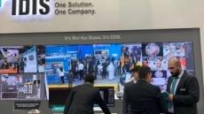 아이디스, 두바이서 최신 AI 통합솔루션 공개