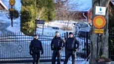 北·美 '북한 경제발전'도 논의…스웨덴 실무협상 2보 전진했나