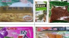 불법 외국식품 전문판매업체 11곳 면면 살펴보니…