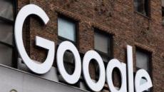 佛, 구글에 642억 과징금