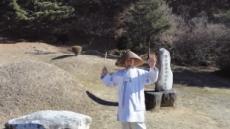 풍자·해학의 아이콘 '방랑시인 김삿갓'…전설속 인물 아니었네