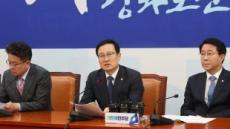 與野 '선거제도 개혁' 갈등 지속…논의는 '헛바퀴'