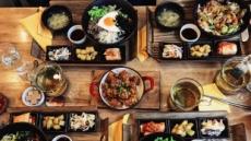 '한국' 하면 떠오르는 이미지는 '한식'