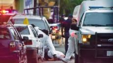 멕시코인 하루 91명 피살
