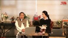[단독] 국회의원 유튜브, 광고수익 사실상 금지