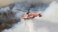 태백서 산불,  강풍 타고 번져…헬기 4대 긴급 진화 중