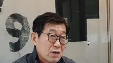 """아이즈비전 """"올해 M&A·글로벌화 통한 성장 주력"""""""