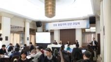 """손경식 회장 """"국민연금 한진 주주권 행사 매우 걱정"""""""