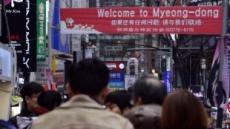 [2018년 12월 관광통계] 132만명 내한 전년 동월 대비 16.8% 증가…내국인 출국은 249만명