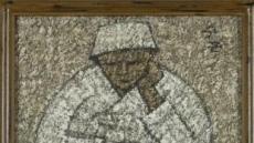 [지상갤러리] 박수근, 소금장수, 1956