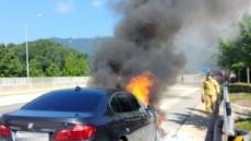 BMW 11만대 3차 리콜… 흡기다기관, EGR 모듈 교체 필요