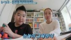 '둥지탈출3' 조영구♥신재은 아들 상위 0.3% 영재…현실판 '예서 엄마'
