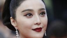 판빙빙 학습효과?…中연예 스타들 탈세액 2조원 '자진납세'