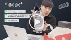[영상] 가짜 신발에 울지 않으려면 '이것'만 기억하세요