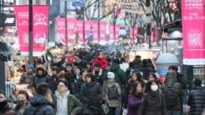 외국인 관광객, 아시아는 '명동', 유럽ㆍ미주는 '고궁'