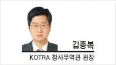 [글로벌 Insight-김종복 KOTRA 창사무역관 관장]중국 중서부지역 유통 거점, 창사