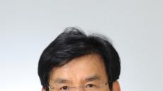 한국관광학회 신임 회장에 정병웅 순천향대 교수