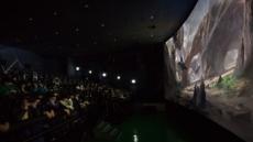 개원 30주년 롯데월드, 세계 최초 100인승 VR시뮬레이터 '어크로스 다크' 오픈