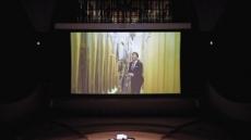 오르가니스트가 말하는 파이프오르간 내부 탐험 롯데콘서트홀 '어드벤처'