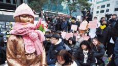 일본에 묻는다…'위안부 증언은 진실'이 아니라고?