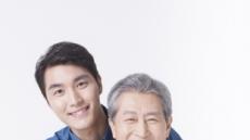 [설 부모님 건강챙기기①]  오랜만에 만나는 부모님께 꼭 여쭤봐야 하는 필수건강질문 6가지는?