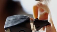 [설 부모님 건강챙기기③]  갈수록 못알아 들으시는 부모님  '귀'건강 살피기