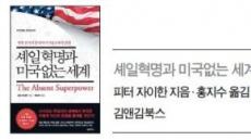 韓·日 군사갈등 커지는데 침묵하는 美…그들이 '발빼는 순간' 동북아는