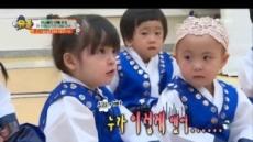 눈치 100단 나은이…진땀 뺀 박주호