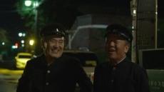 영화 '비밥바룰라', 70대 할배들의 우정과 꿈찾기