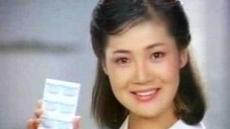 손예진 연상되는 양미경 '리즈시절'…당시 CF퀸