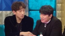 """'라스' 비 """"김태희와 결혼 후 요즘도 혼밥""""…왜?"""