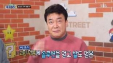 """'꽃길식당' 백종원 """"'골목식당' 하며 스트레스 받아 살쪘다"""""""