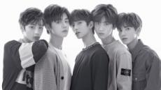 방탄소년단 동생 그룹 투모로우바이투게더, 3월 4일 Mnet '데뷔 셀러브레이션 쇼'로 데뷔